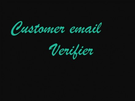 Customer email verifier
